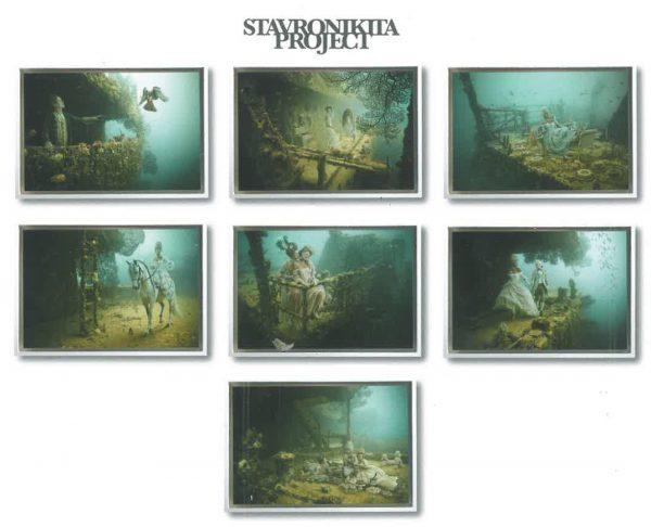 Sinking World Stavronkikita
